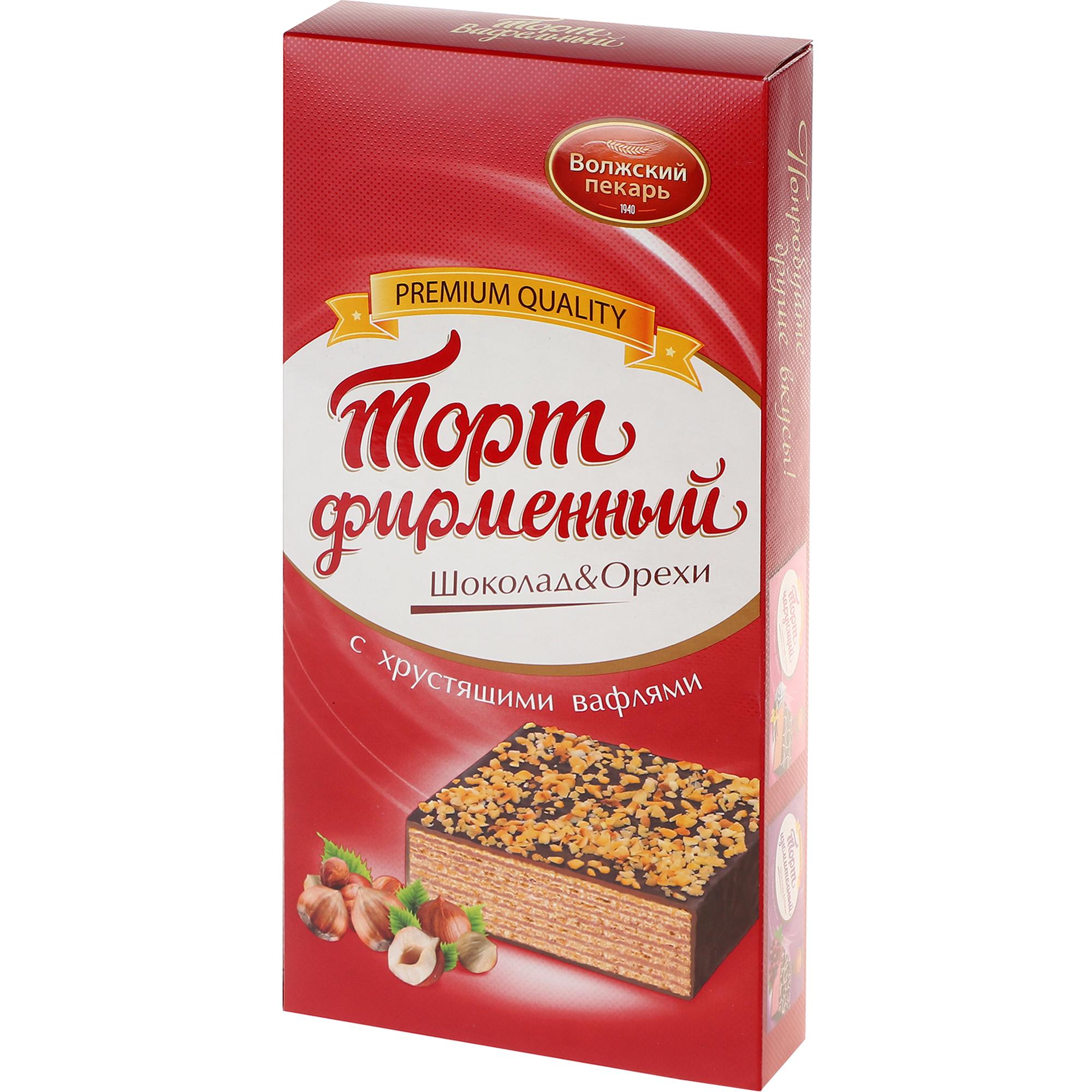 Торт вафельный Волжский пекарь шоколадный с орехами, 270 г