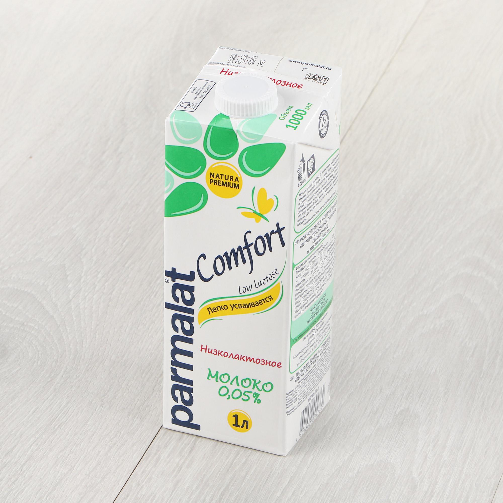 Фото - Молоко Parmalat Natura Premium Low Lactose ультрапастеризованное 0,05% 1 л молоко элакто ультрапастеризованное 3 2% 1 л