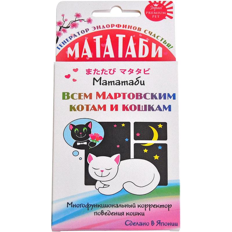 Средство Japan premium pet Мататаби для коррекции поведения кошки в период течки 1 г