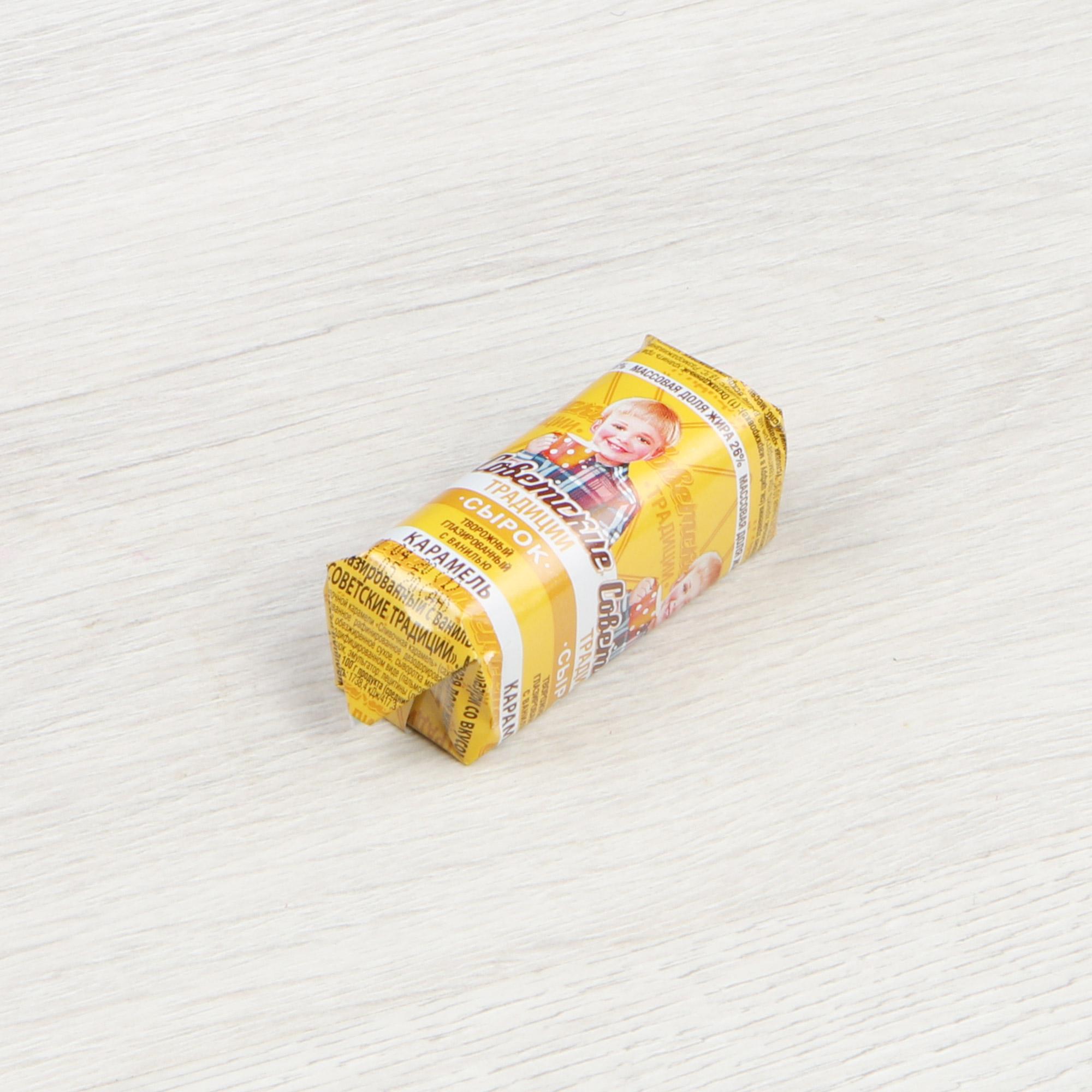 Сырок Советские традиции творожныйглазированный с ванилью в глазури со вкусом карамели 26% 45 г