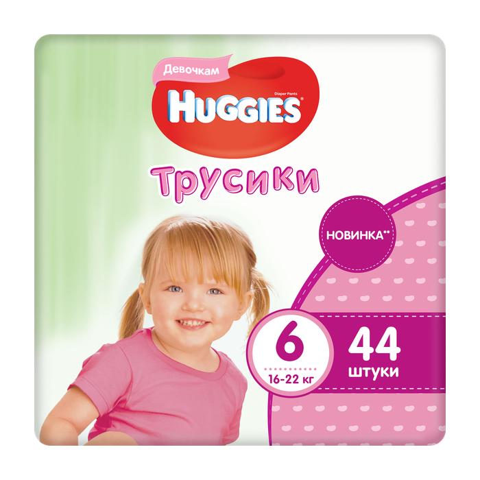 Купить Трусики Huggies для девочек 6 (16-22 кг) 44 шт, Для детей,