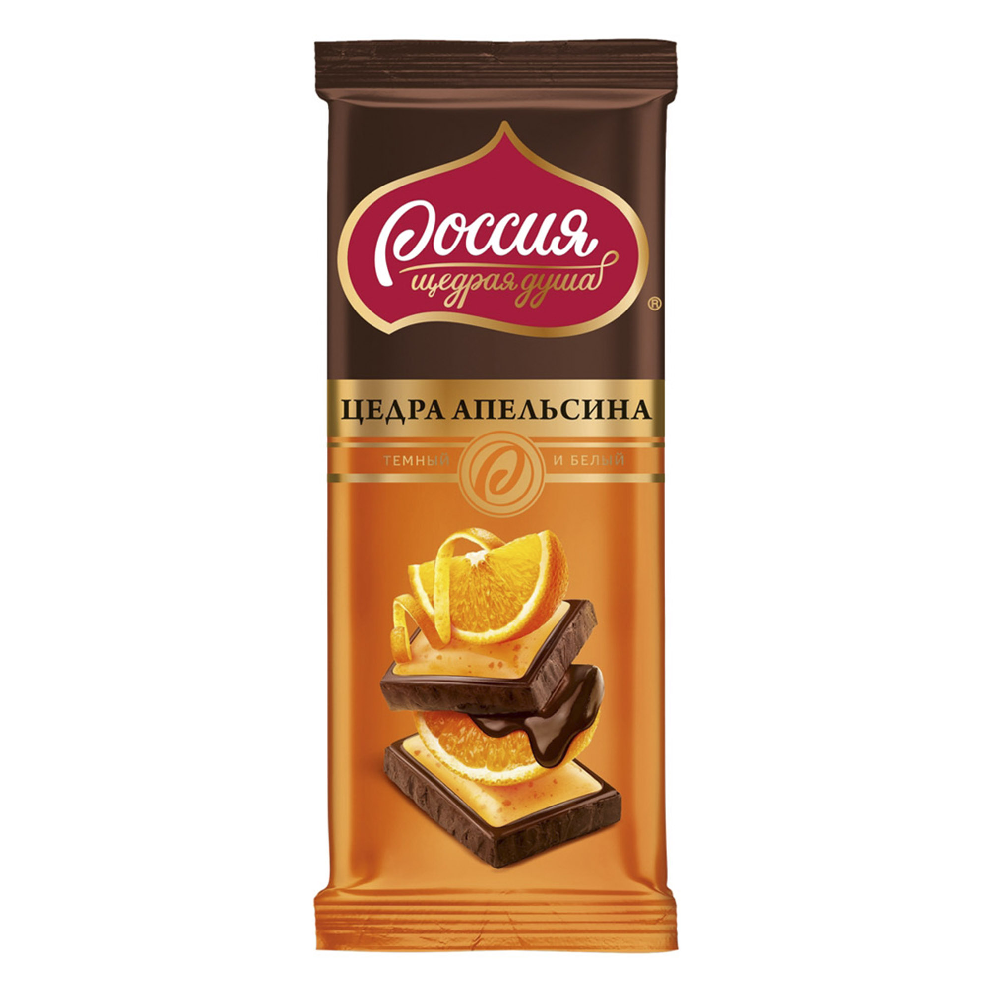 шоколад темный и белый россия щедрая душа со вкусом вишни и хрустящими шариками 85 г Шоколад Россия щедрая душа темный и белый с цедрой апельсина 85 г