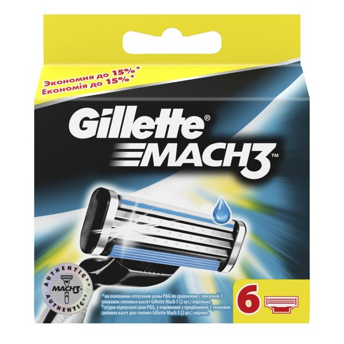 Фото - Кассеты сменные для бритья 6 шт. Gillette Mach 3 (MAG-81658795) gillette mach 3 turbo сменные кассеты для бритья n4 1 шт gillette бритвы и лезвия