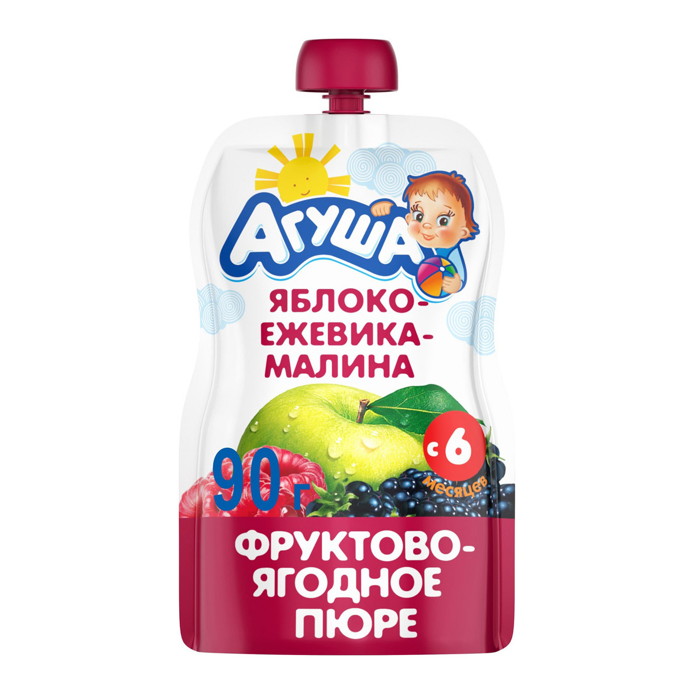 Фото - Пюре фруктово-ягодное Агуша Яблоко-Ежевика-Малина 90 г пюре агуша пюре doy pack яблоко малина шиповник с 6 мес 90 г