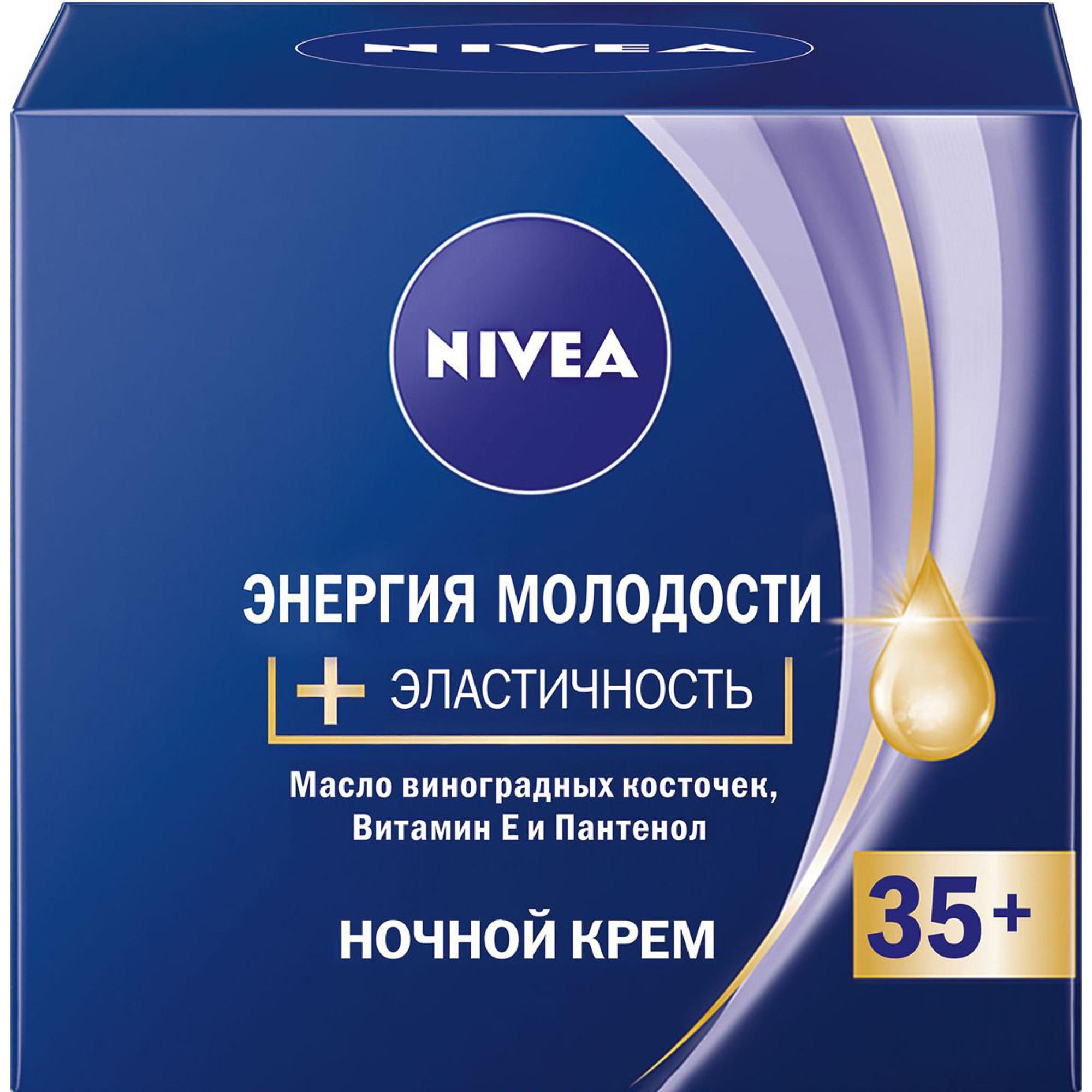 Фото - Крем для лица Nivea Энергия молодости 35+ ночной 50 мл антивозрастной ночной крем для лица против морщин 55 nivea энергия молодости 50 мл