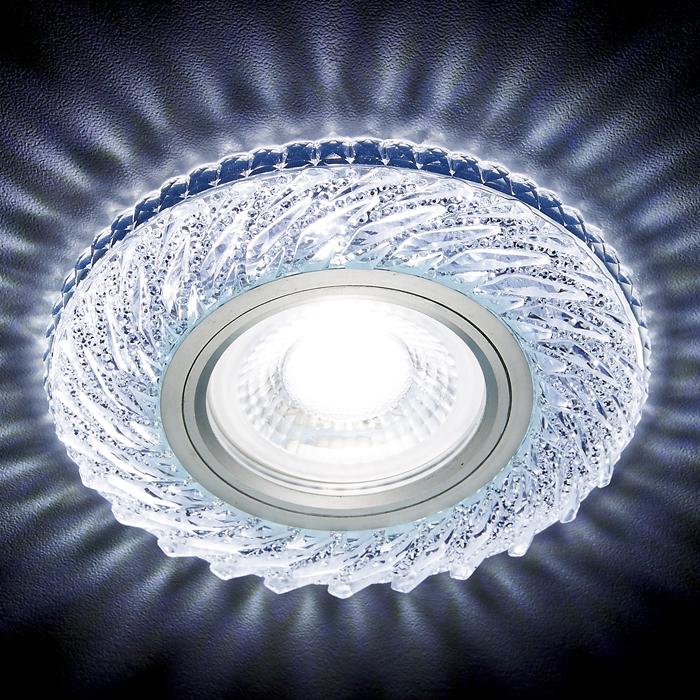 Светильник mr16+3wled cold Ambrella light S295 PR 0 pr на 100