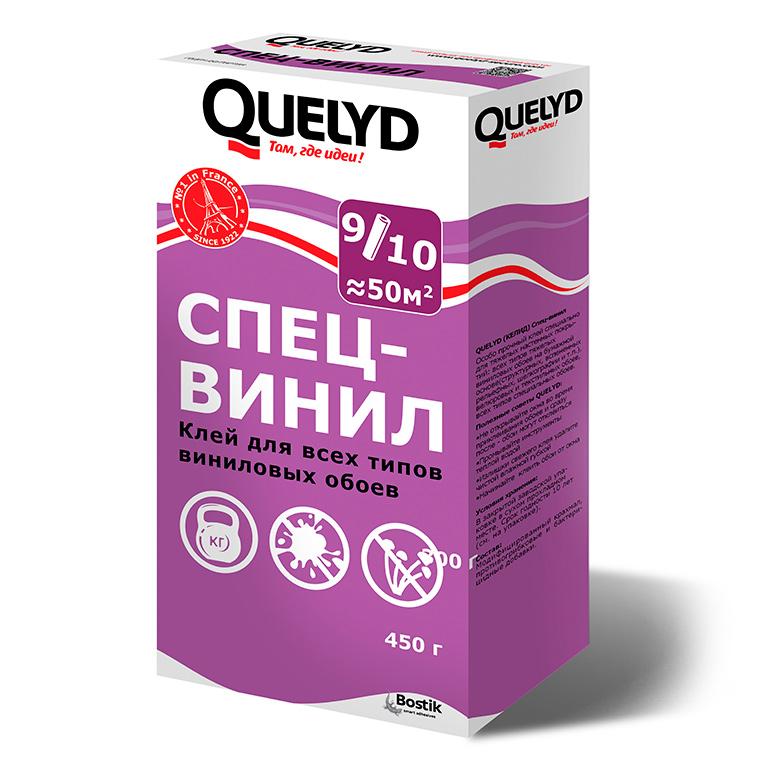 Фото - Клей Quelyd Спец-Винил 450 г клей для всех видов обоев quelyd с индикатором 150 г