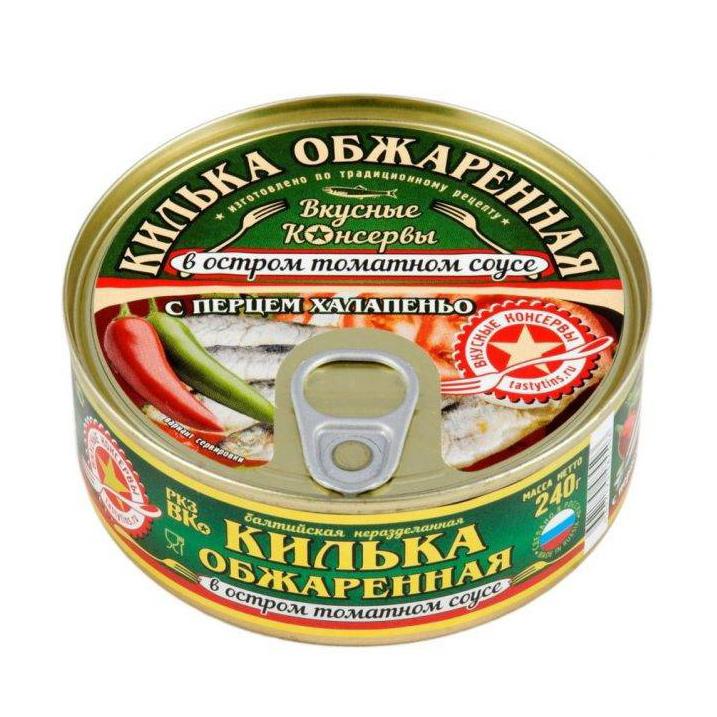 морское содружество килька черноморская неразделанная в т с 240 г Килька Вкусные консервы обжаренная, в остром томатном соусе 240 г