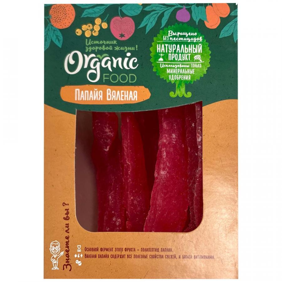 Папайя Organic Food вяленая, 200 г