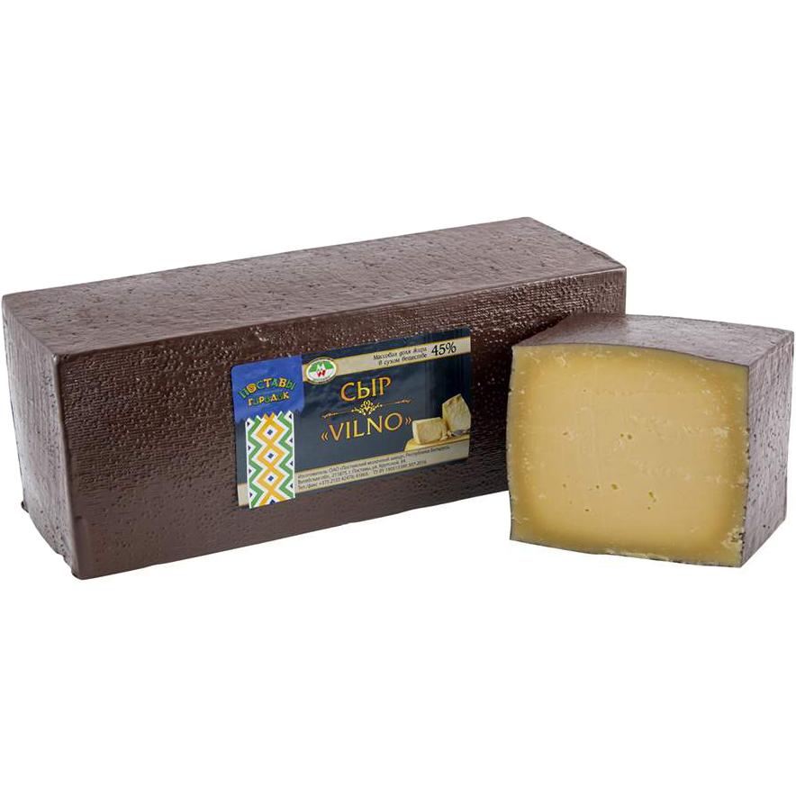Сыр Поставы городок Vilno 45%