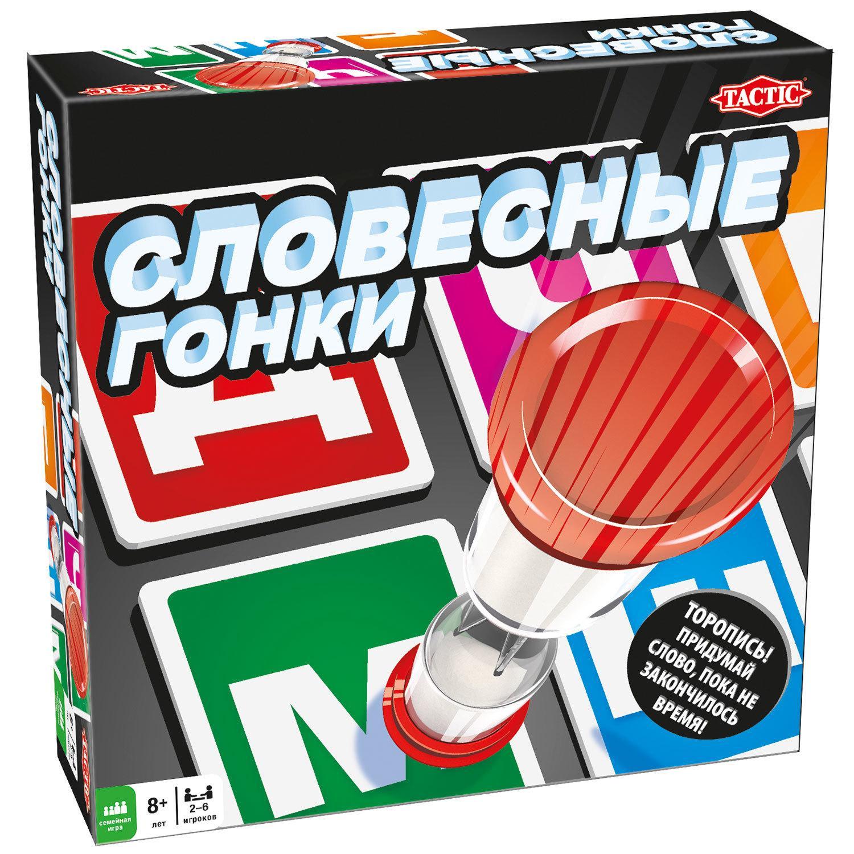 Купить Игра словесные гонки Tactic games 54528, Финляндия, Настольные игры