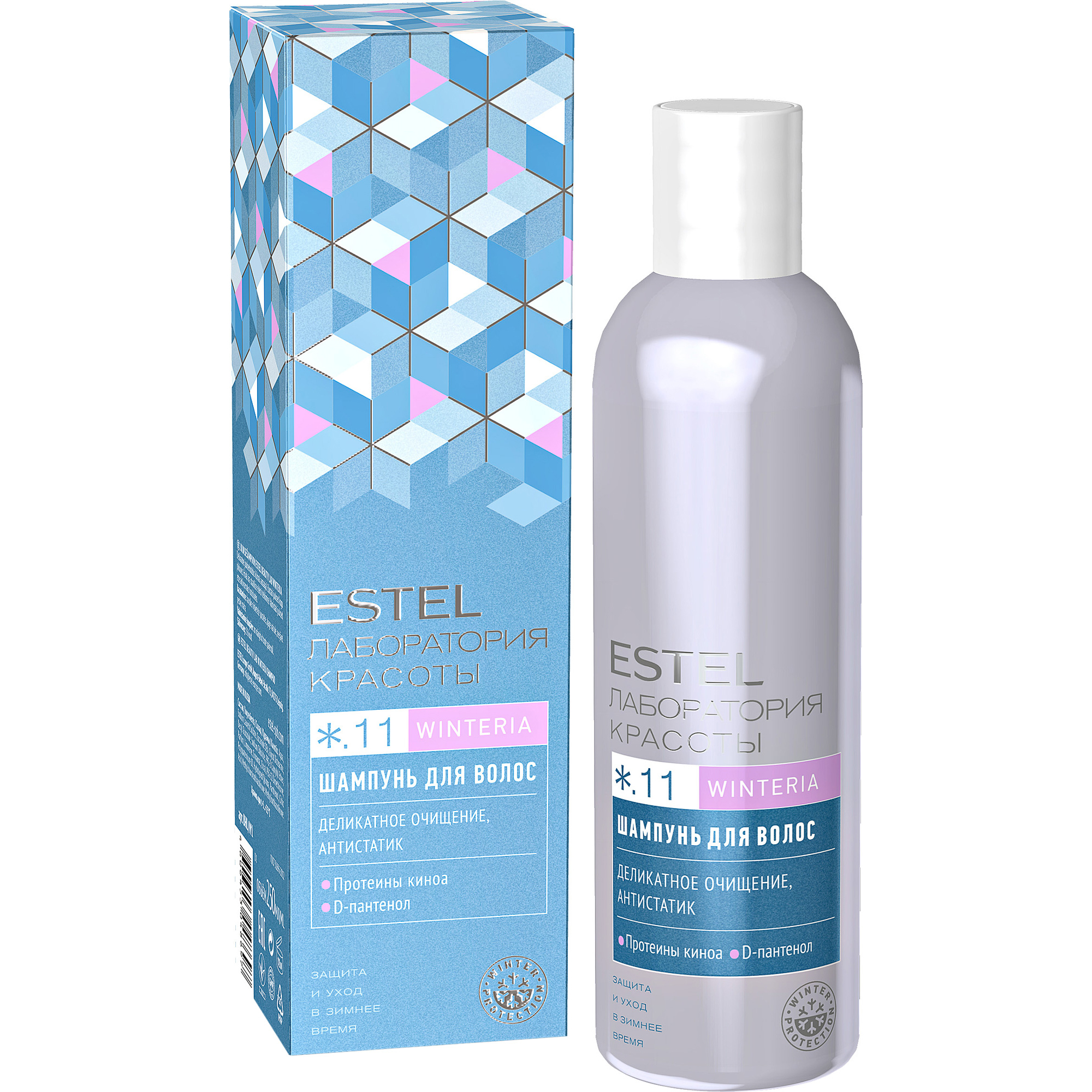 Шампунь Estel Professional Beauty Hair Lab Winteria 250 мл