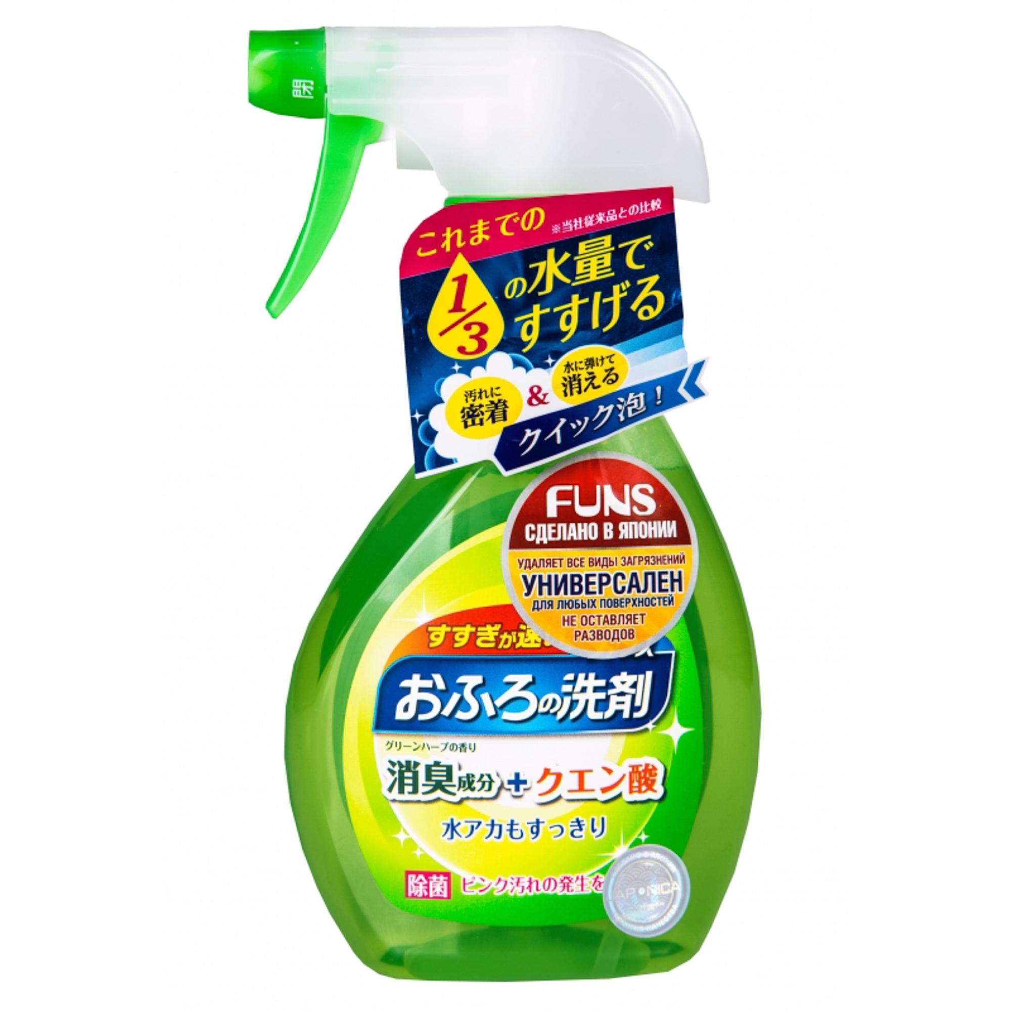 Фото - Спрей Funs для ванной с ароматом зелени 380 мл funs спрей для ванной комнаты с ароматом апельсина и мяты 0 38 л