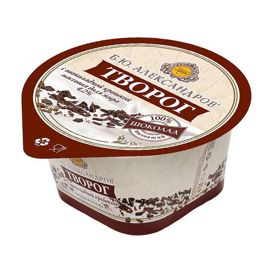 творог б ю александров 5% 150 г Творог Б.Ю. Александров с шоколадной крошкой 4,2% 150 г