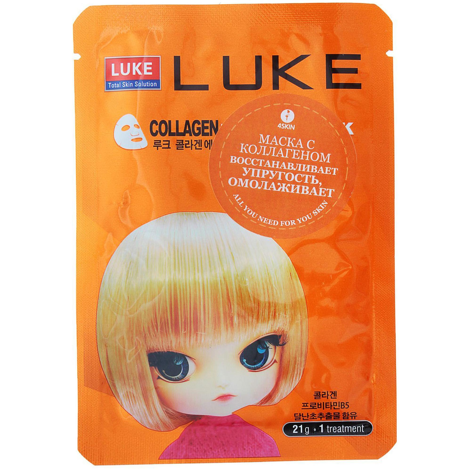 Маска для лица Luke Collagen Essence Mask 21 г.