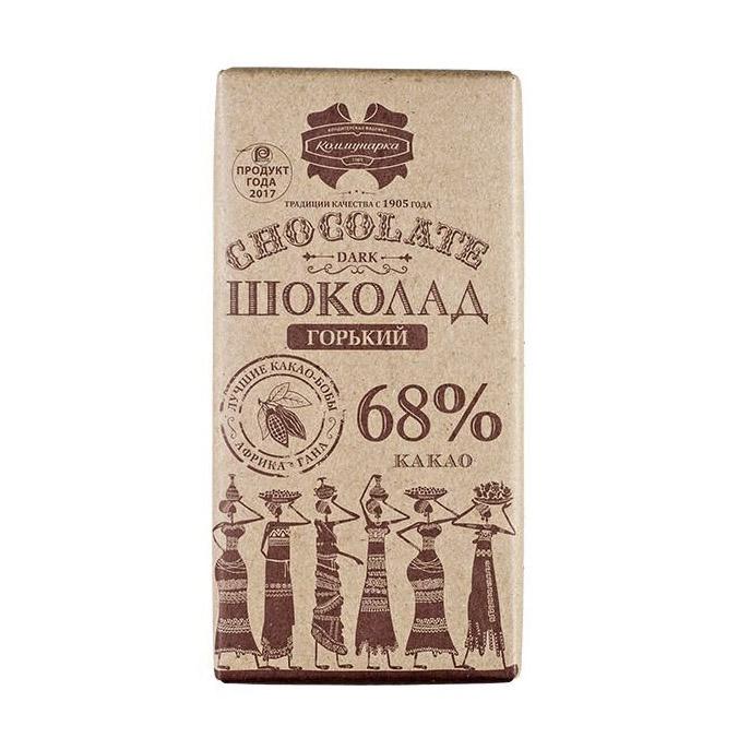 шоколад коммунарка горький десертный 85% 90 г Шоколад Коммунарка горький десертный 68% 90 г