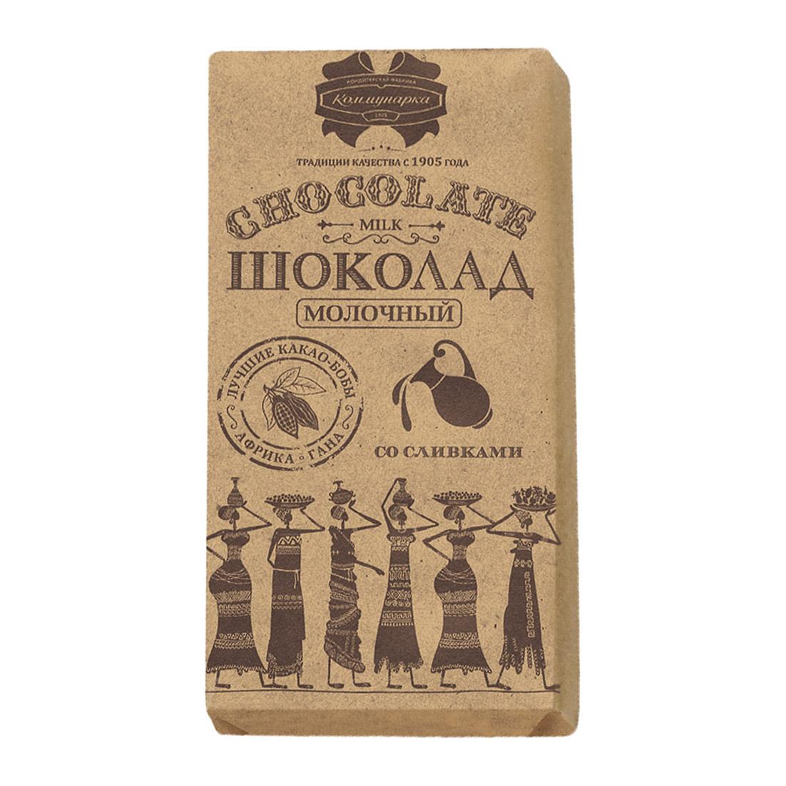 шоколад коммунарка молочный со сливками 100 г Шоколад Коммунарка молочный крафт 90 г