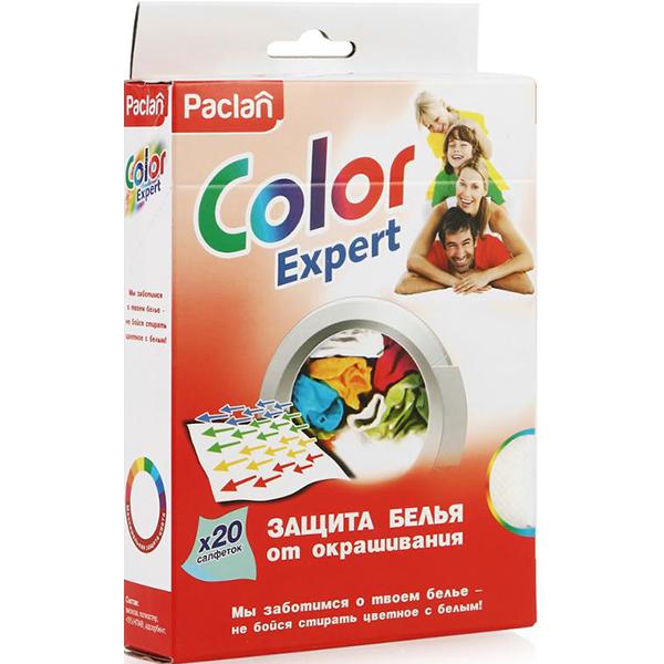 Салфетки для стирки Paclan Color Expert 20 шт.