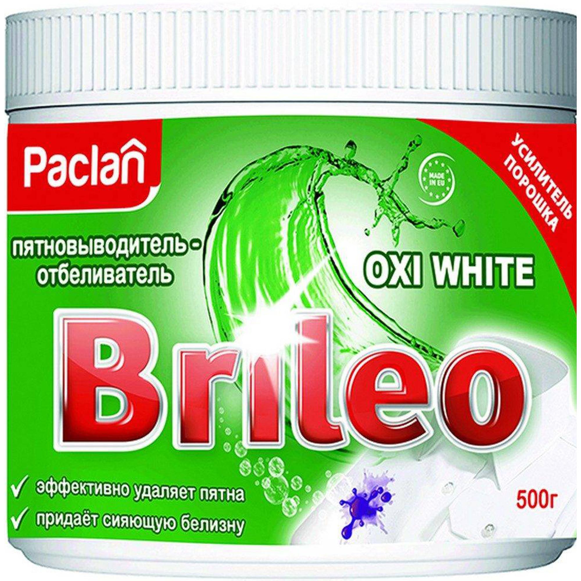 Пятновыводитель Paclan Brileo Oxi White 500 г.