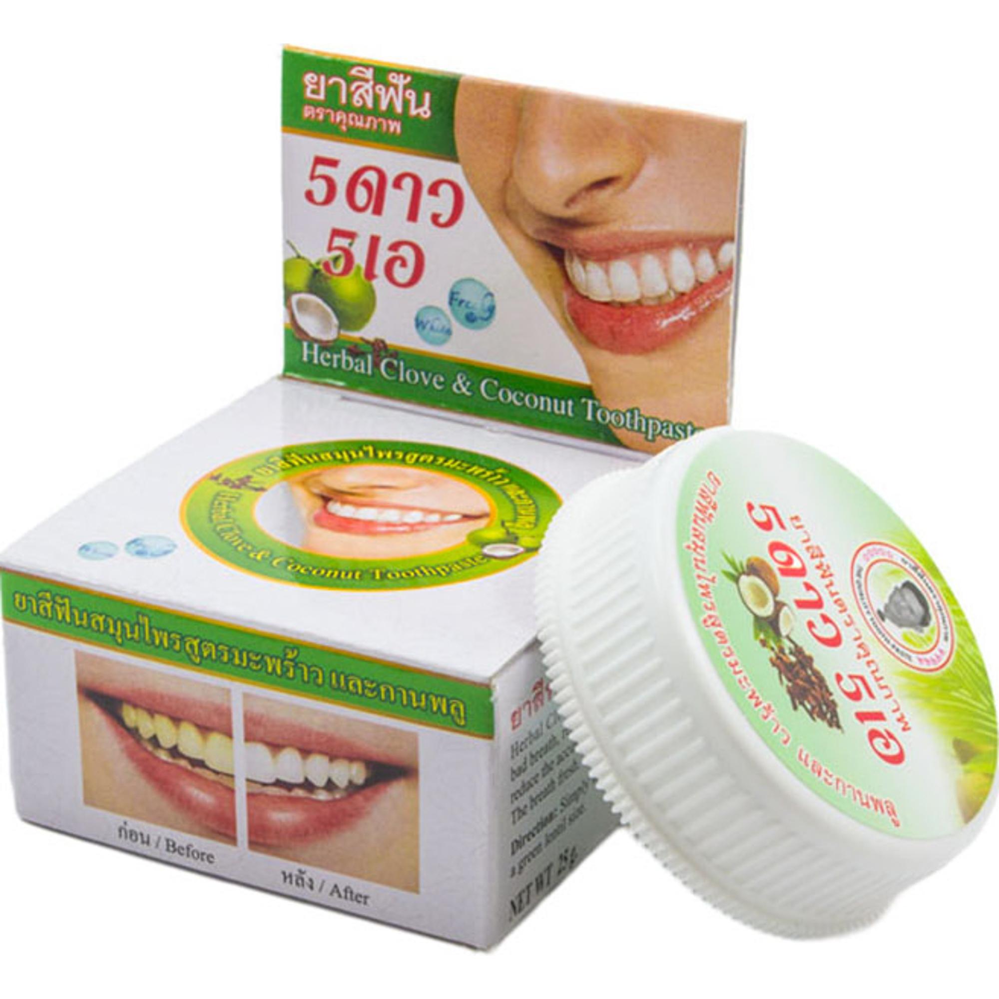 Зубная паста 5 Star Cosmetic С экстрактом кокоса 25 мл