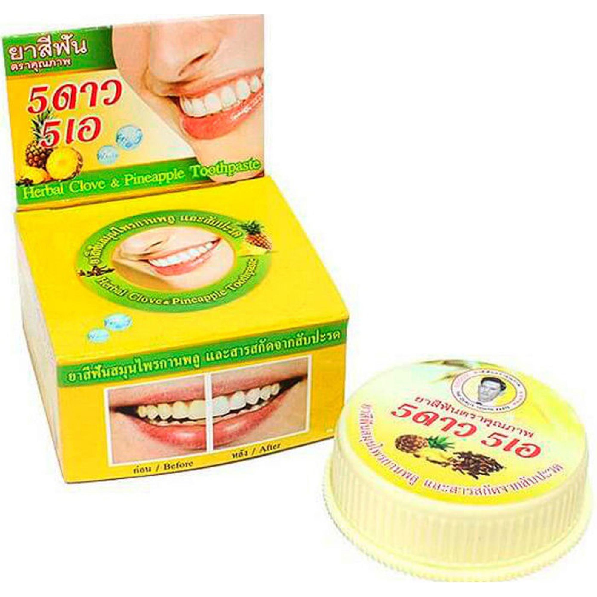 косметика для зубов купить