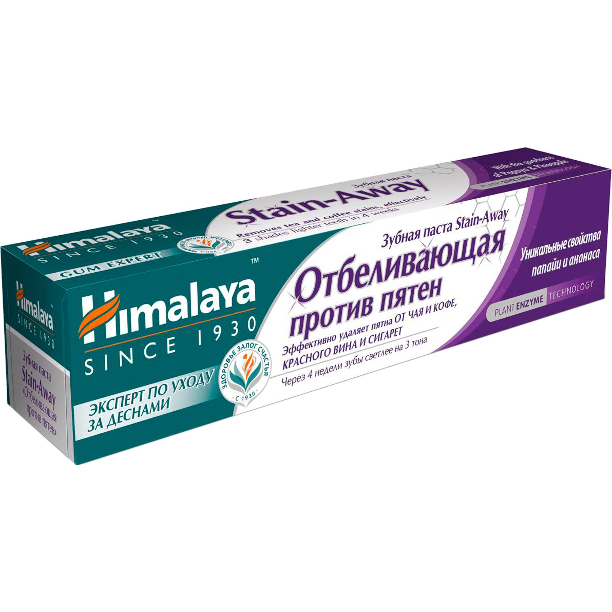 Зубная паста Himalaya Herbals Stain-Away Отбеливающая против пятен 75 мл фото