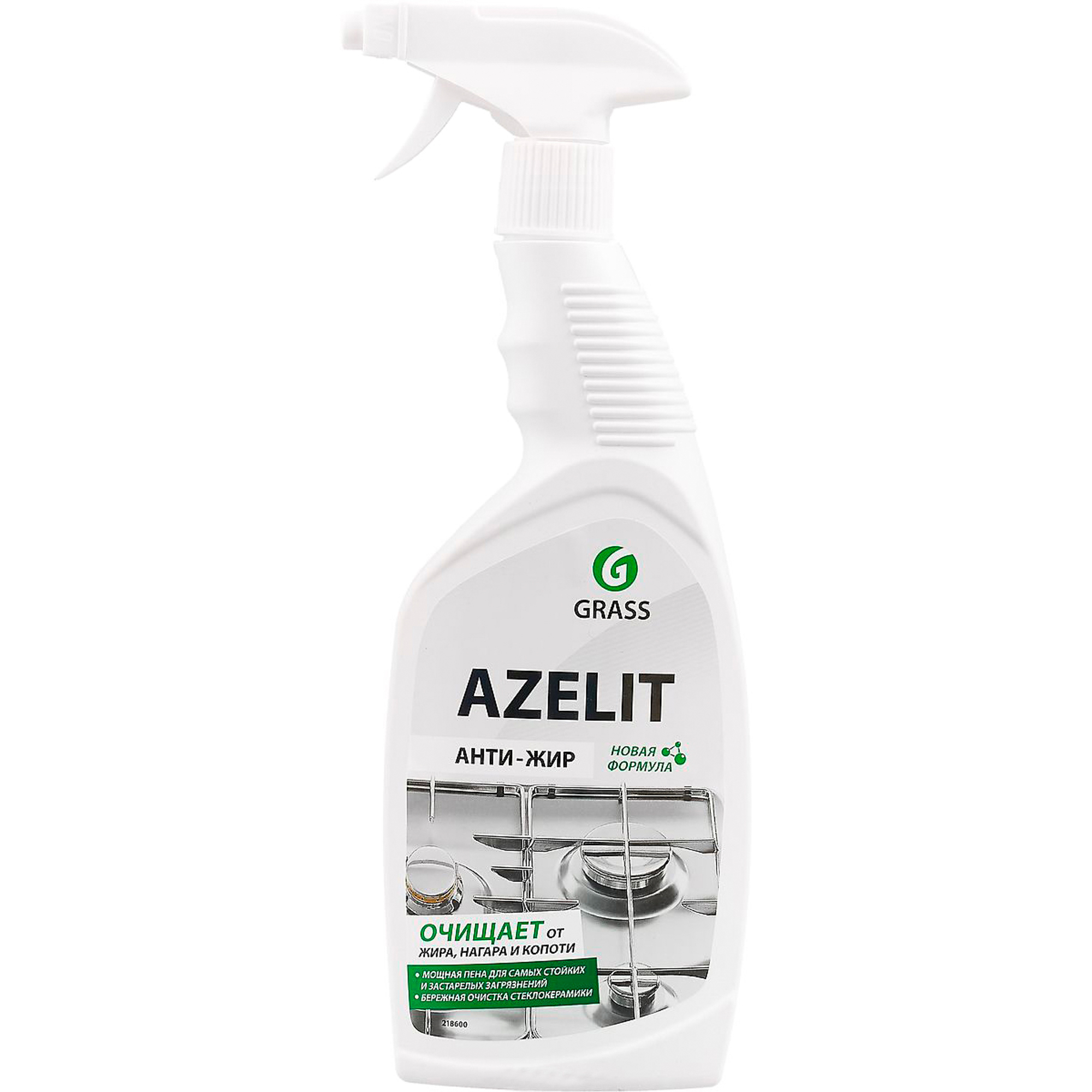 Чистящее средство Grass Azelit Анти-жир 600 мл недорого