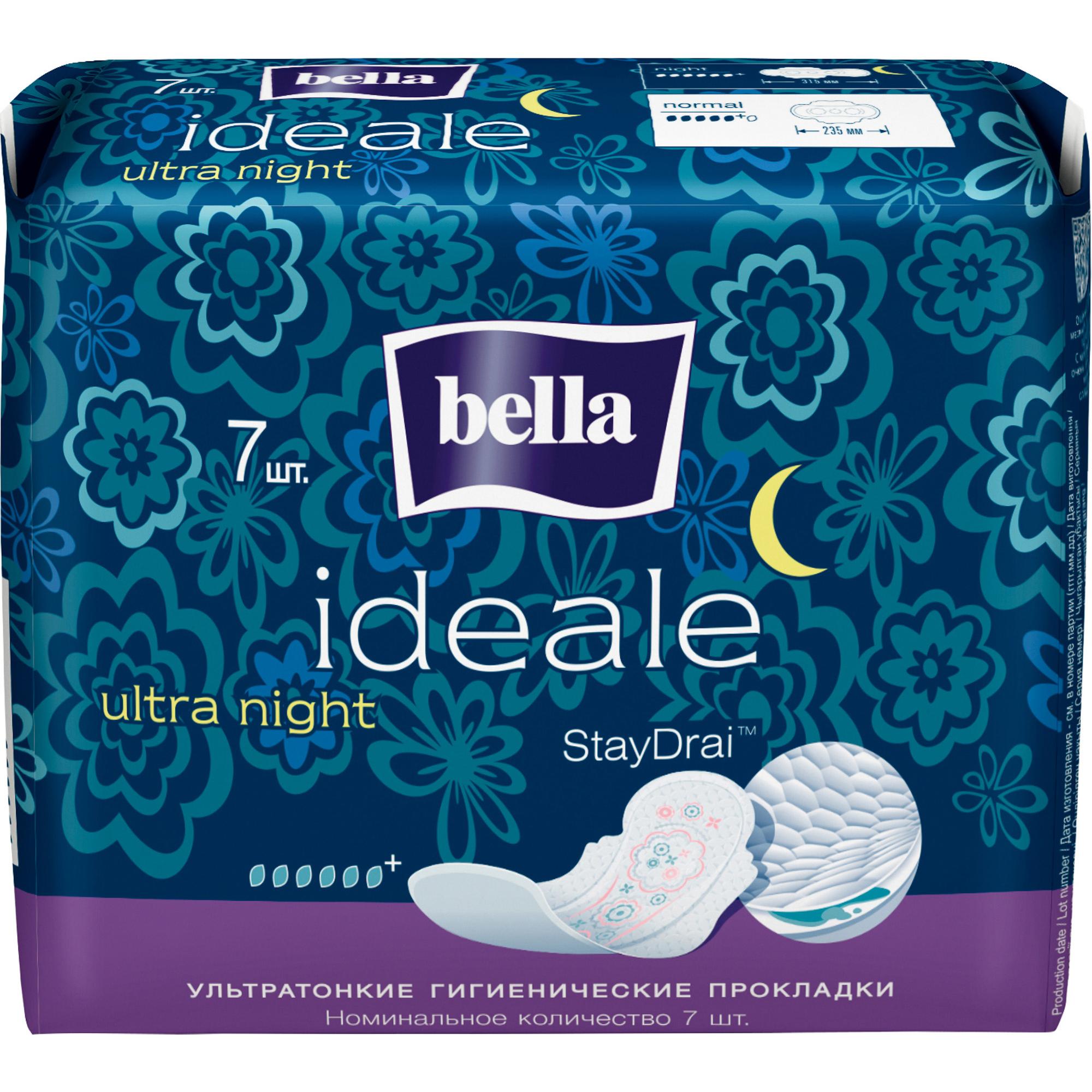 Прокладки Bella Ideale Ultra Night 7 шт.