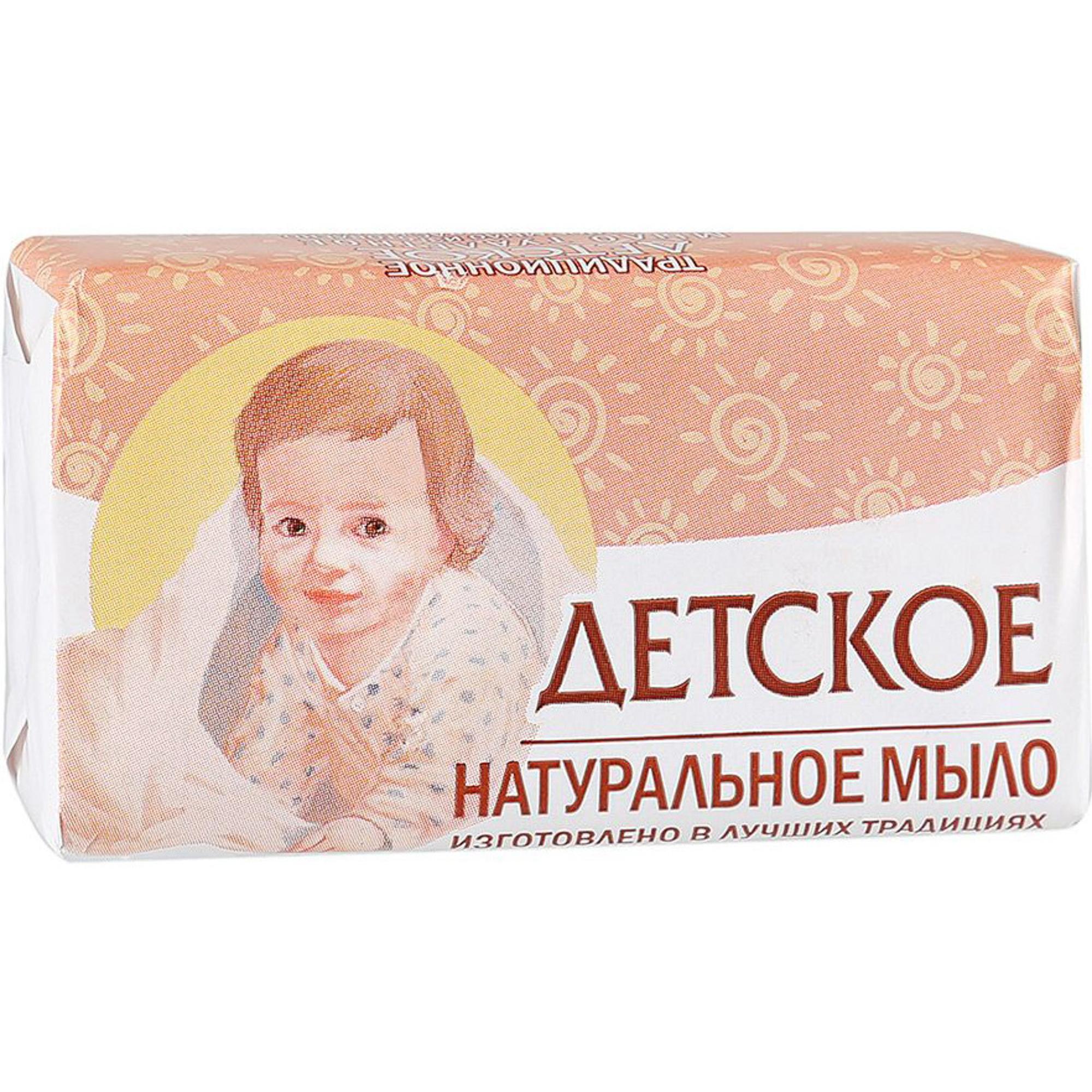 Детское мыло НЭФИС Натуральное Б/У 160 г