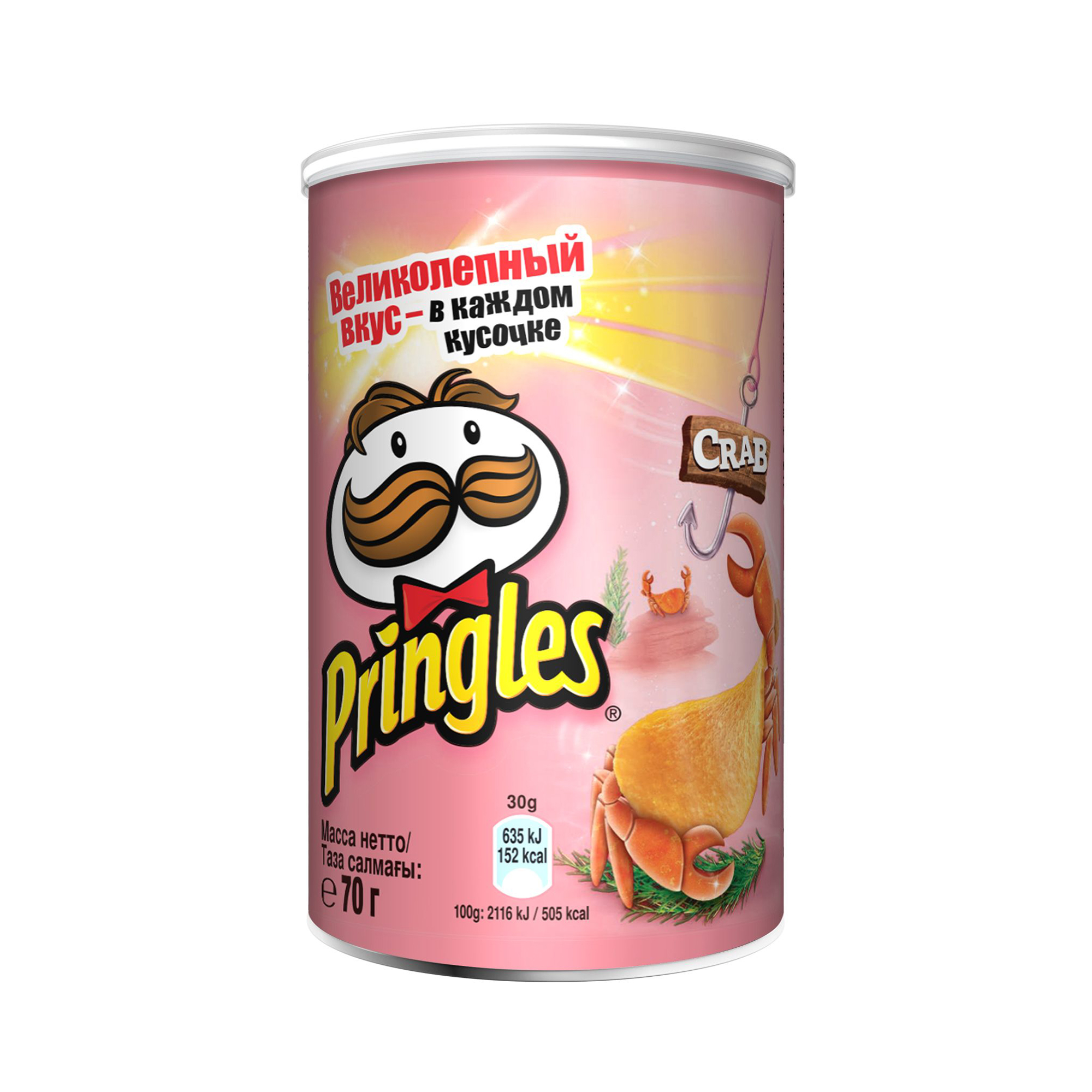 Чипсы Pringles Краб 70 г чипсы pringles картофельные crab 70 г