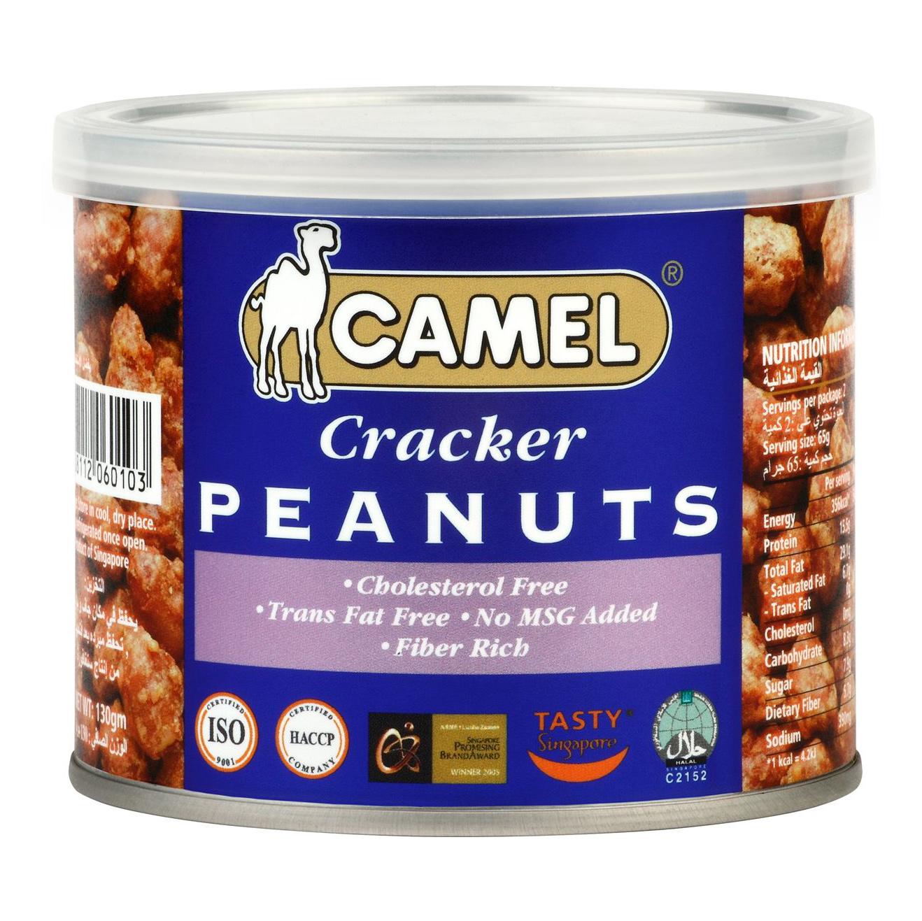 Жареный арахис Camel со специями 130 г
