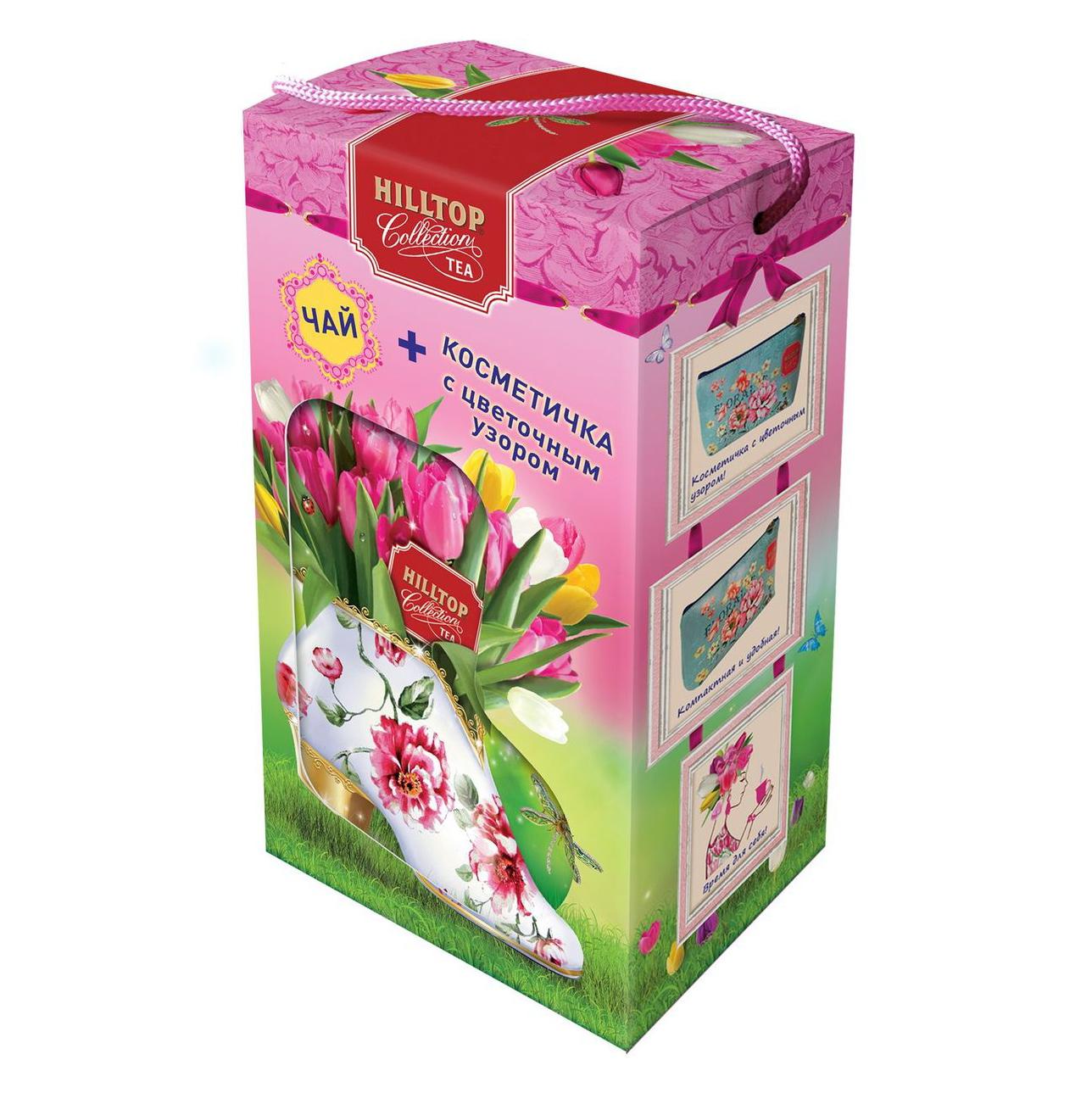 Чайный набор Hilltop Яркие тюльпаны, Подарок Цейлона листовой 80 г + косметичка