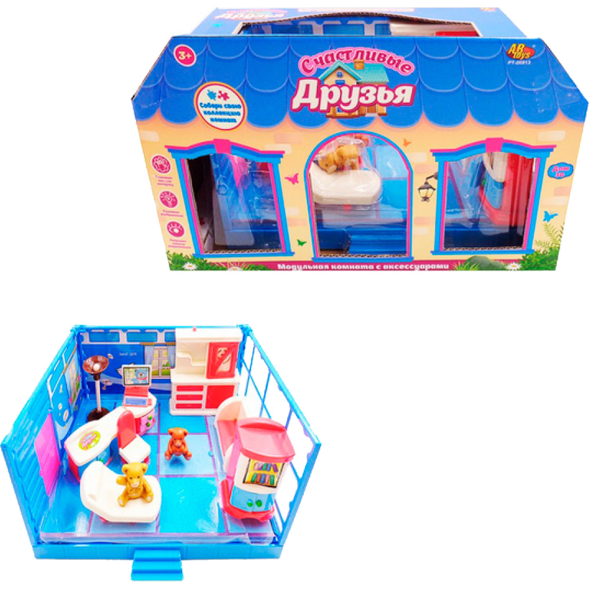 Игровой набор ABtoys Гостиная набор мебели счастливые друзья для кухни с аксесс abtoys