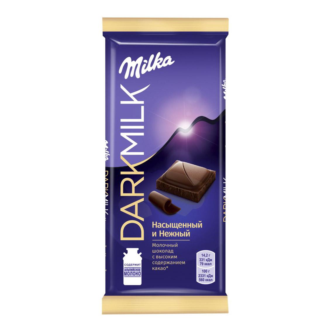 шоколад milka молочный 90 г Шоколад молочный темный Milka Dark 40% 85 г