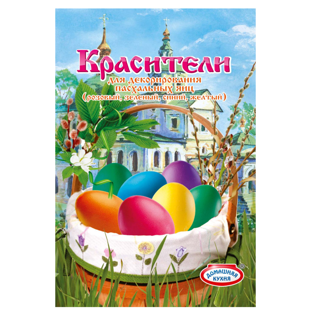 Красители Домашняя кухня для декорирования яиц