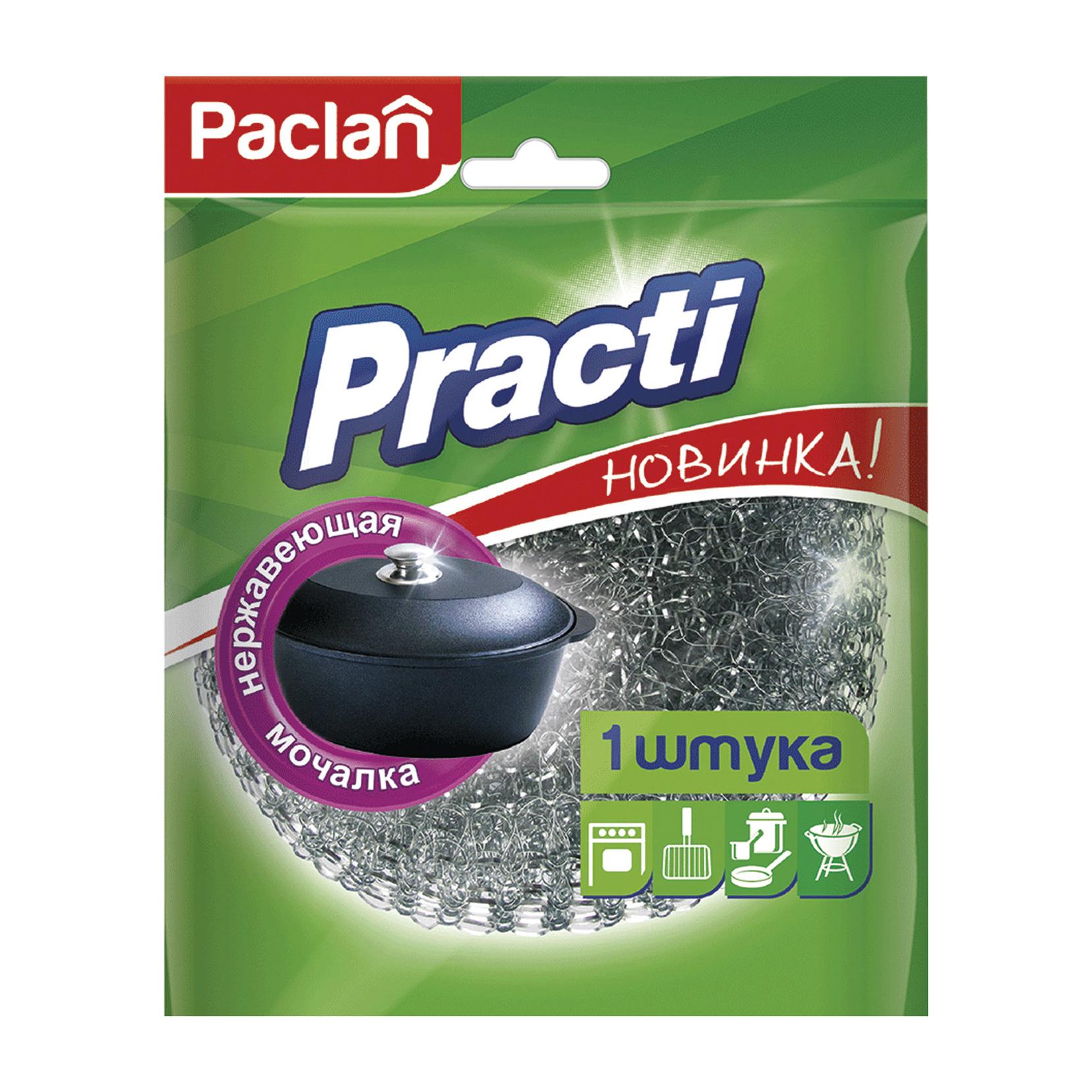 Мочалка для посуды металическая Paclan Practi 1 шт хозяйственные товары paclan салфетки универсальные practi universal 38х40 см 4 шт