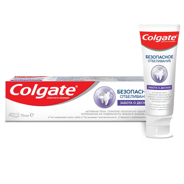 Зубная паста отбеливающая Colgate Безопасное отбеливание Забота о деснах 75 мл фото