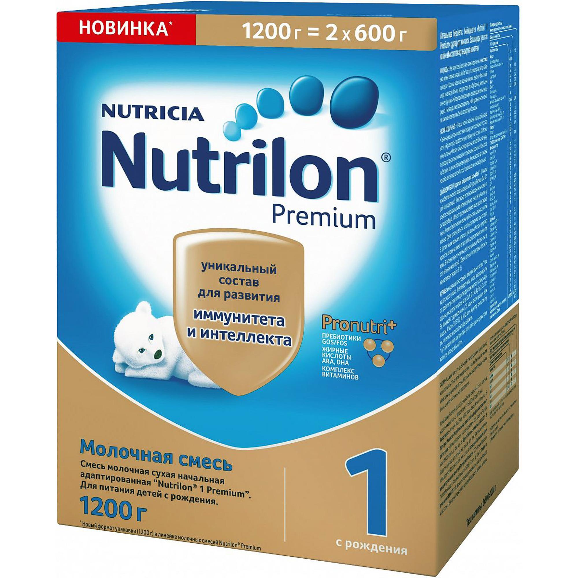 Смесь молочная Nutrilon 1 Premium с рождения 2х600 г молочная смесь nutricia nutrilon nutricia 1 premium c рождения 800 г