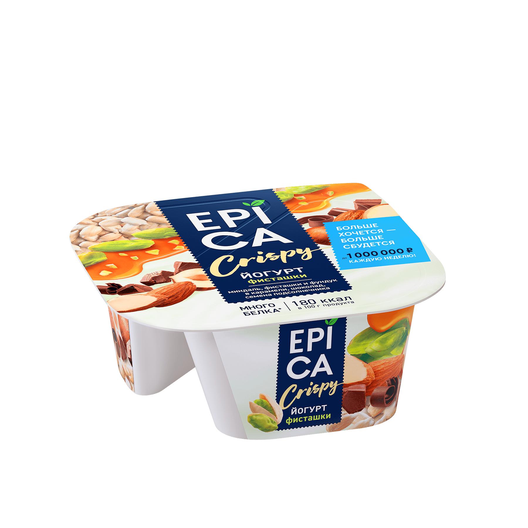 Йогурт Epica Crispy Фисташки и смесь из семян подсолнечника, орехов и темного шоколада 140 г недорого