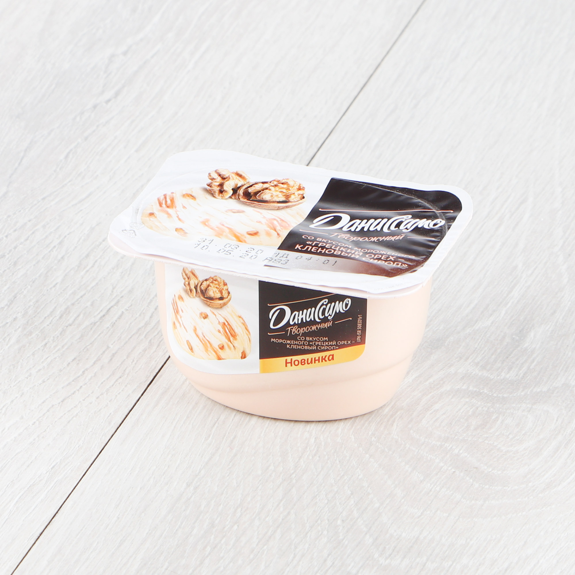Творог Даниссимо Мороженое, грецкий орех, кленовый сироп 130 г грецкий орех просто азбука натуральный 150 г