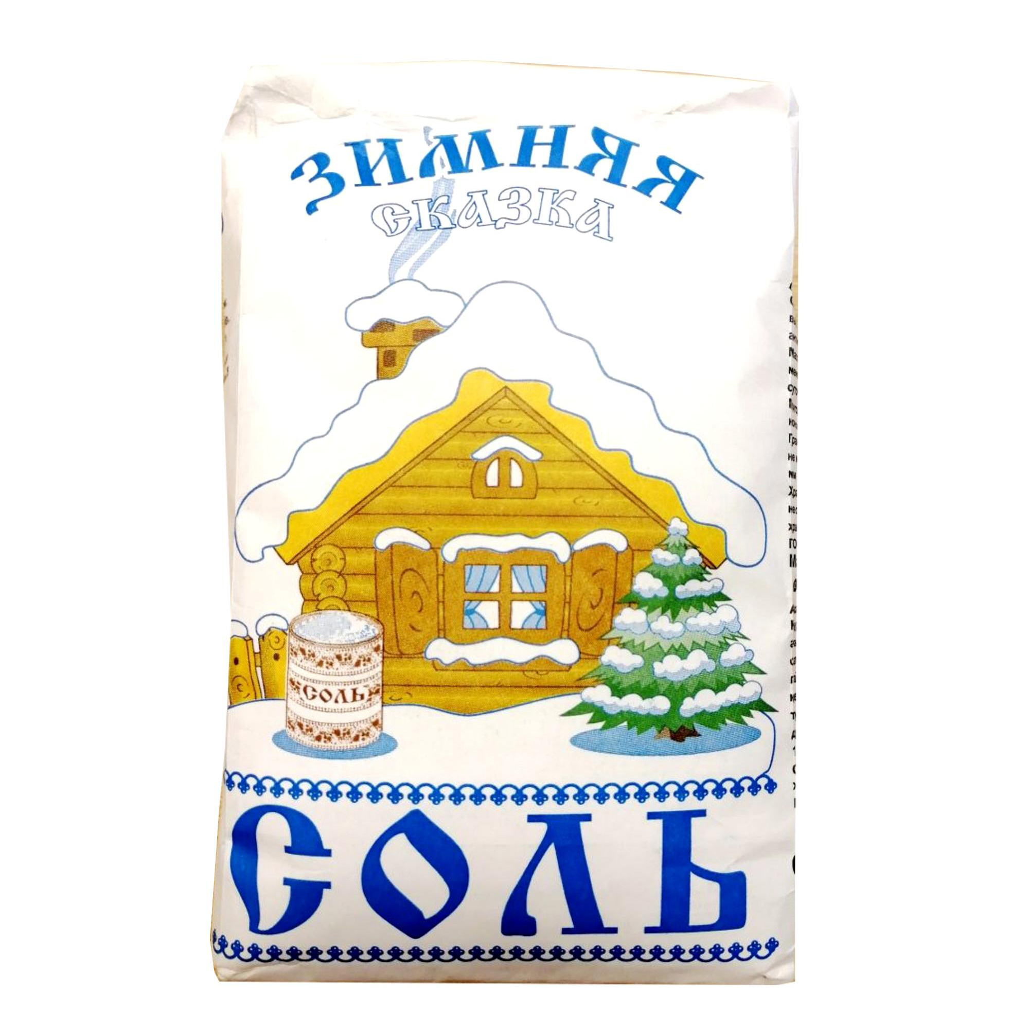 Соль Зимняя Сказка экстра 1 кг