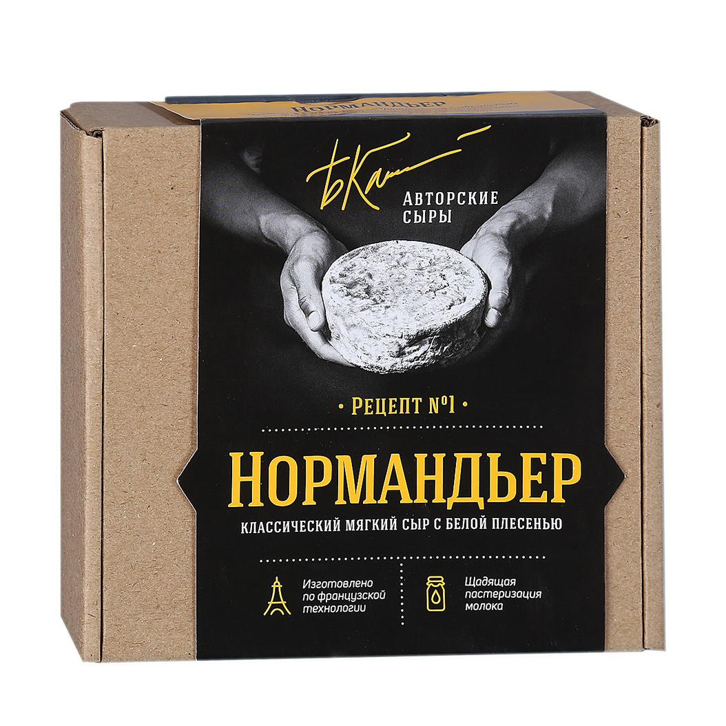 Сыр Авторские сыры Нормандьер рецепт №1 мягкий с белой плесенью 40-50% 200 г