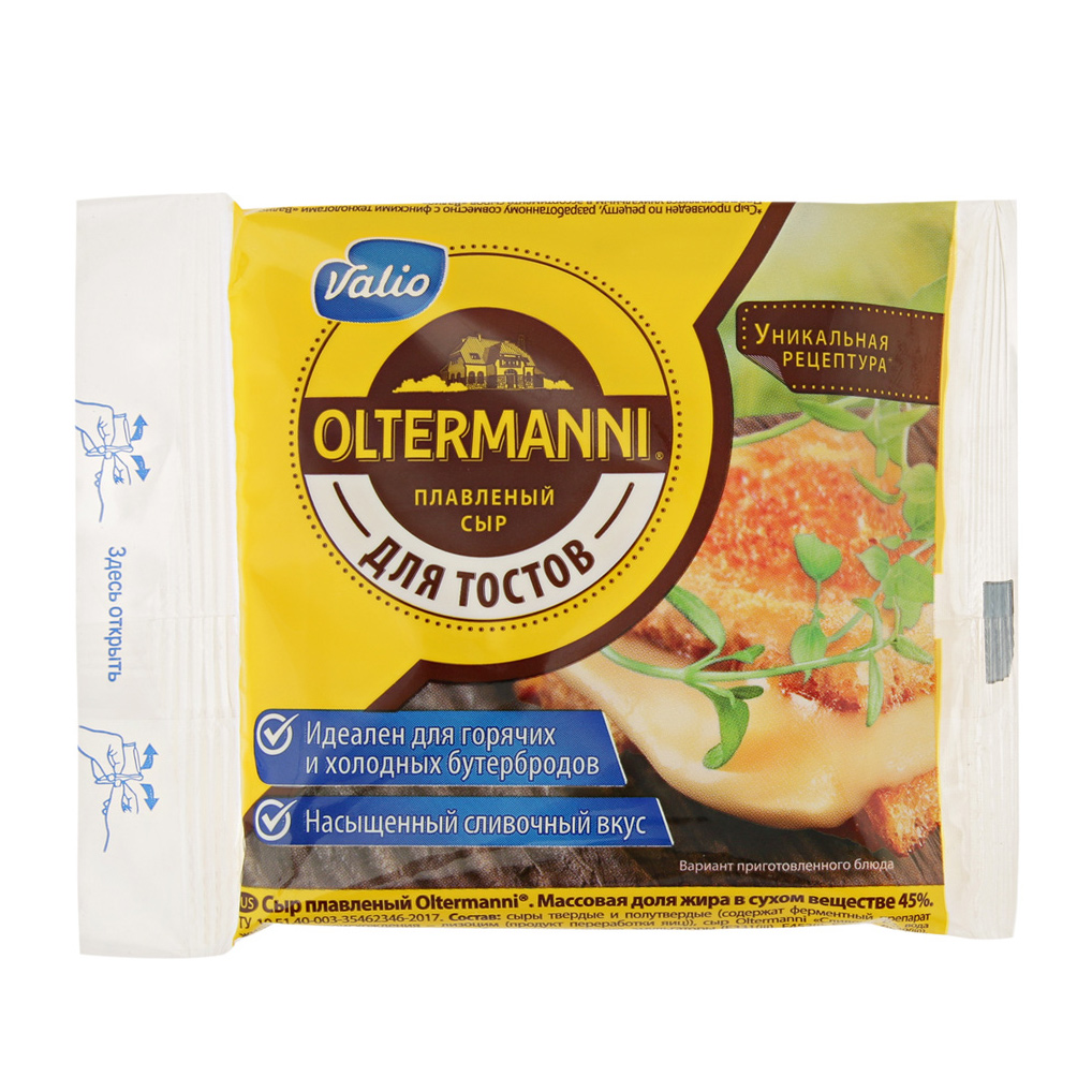 Фото - Сыр Oltermanni Valio плавленый Для тостов ломтики 45% 140 г сыр valio viola плавленый ветчина и пармезан 45% 180 г