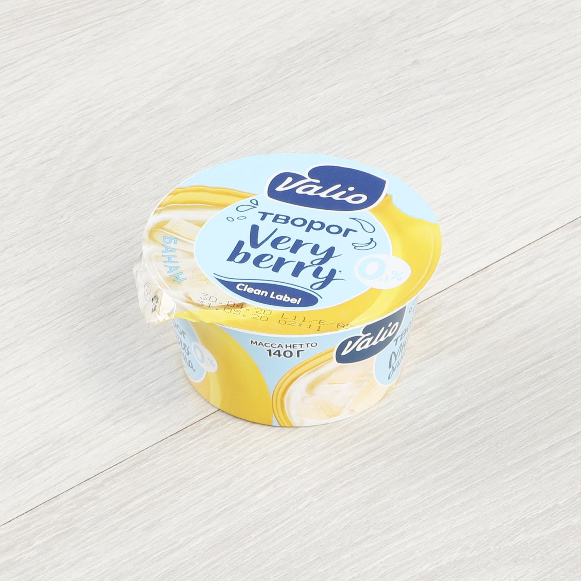 Фото - Творог Valio Банан 0,1% 140 г йогурт valio clean label малибу
