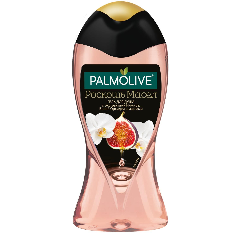 Гель для душа Palmolive Роскошь масел с экстрактом инжира, белой орхидеи и маслами 250 мл гель для душа palmolive роскошь масел с экстрактом инжира белой орхидеи и маслами 250 мл 2 шт
