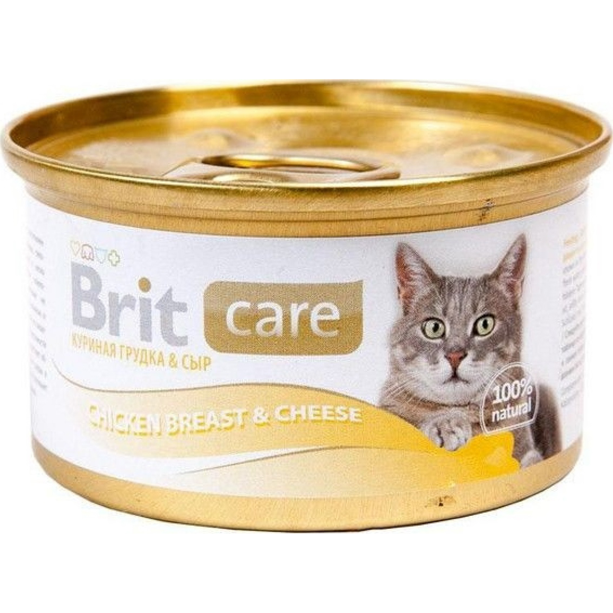Корм для котят BRIT CARE курица и сыр 80г