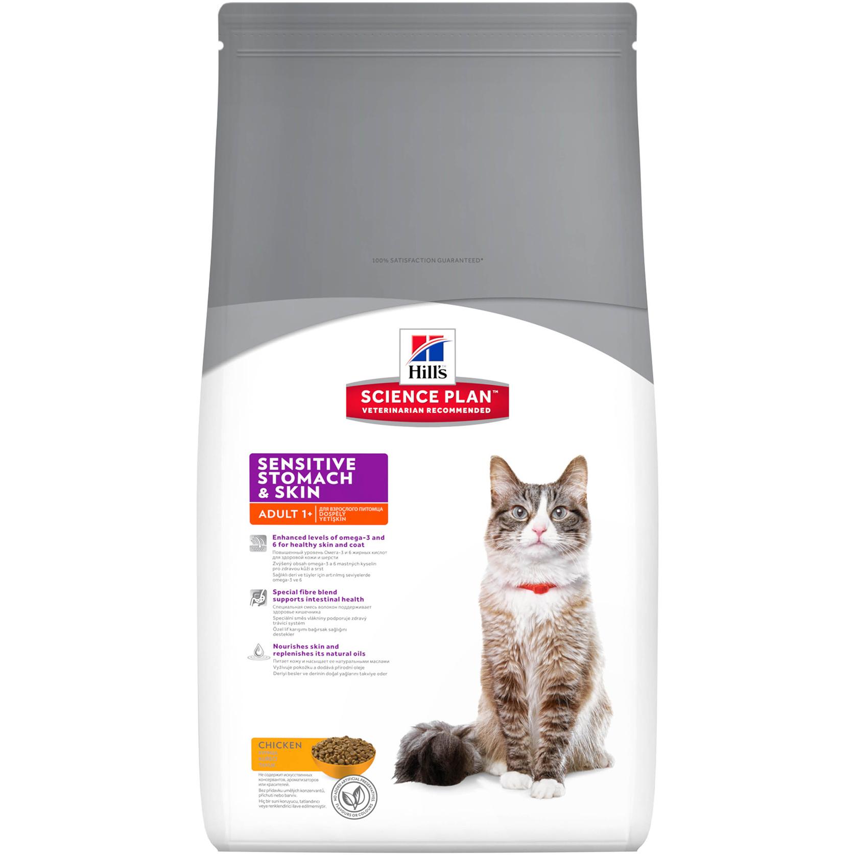Корм для кошек Hill's Science Plan Sensitive Stomach  Skin Курица 15 кг.
