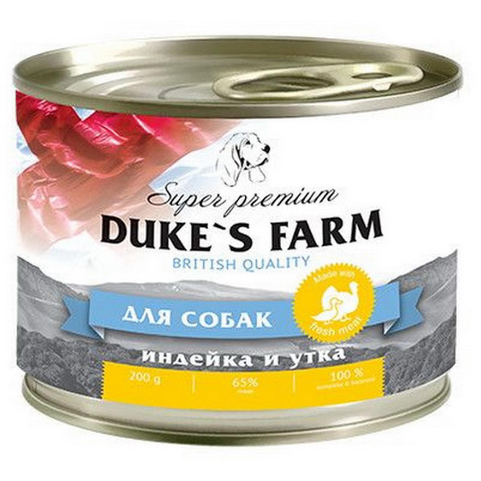 Корм для собак Duke's Farm индейка, утка, рис, шпинат 200 г