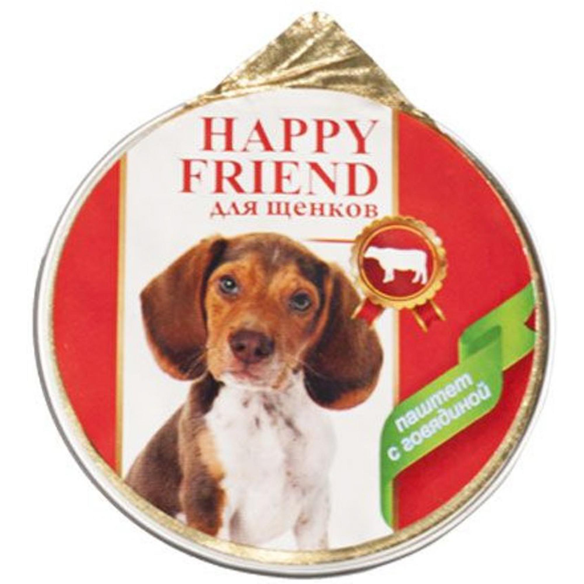 Корм для щенков HAPPY FRIEND паштет с говядиной 125г.