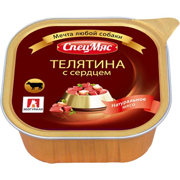 Корм для собак Зоогурман СпецМяс Телятина с сердцем 300 г.